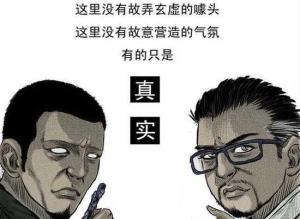 【恐怖漫画 短篇】中国诡实录《勾魂》