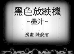 /a/kongbumanhua/2020/0110/1241.html