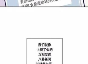 【恐怖漫画 短篇】韩国恐怖漫画《八卦怪谈》