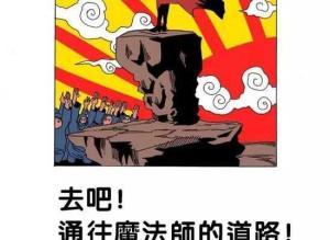 /a/kongbumanhua/2019/1121/617.html