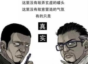 /a/kongbumanhua/2020/0422/2799.html