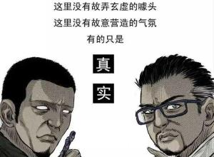/a/kongbumanhua/2019/1130/736.html