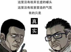 【恐漫短篇】中国诡实录《鬼手》
