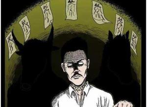 【恐怖漫画 短篇】恐怖漫画《心中的恶魔》