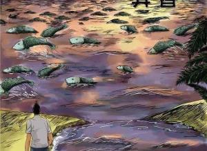 【恐怖漫画 短篇】恐怖漫画《异香》奇特的鱼