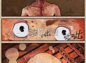 【恐怖漫画 短篇】重口漫画《撸串》