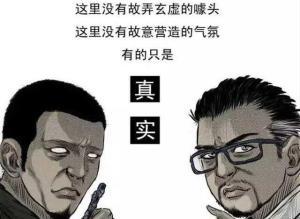 /a/hanguolieqi/2019/0814/813.html