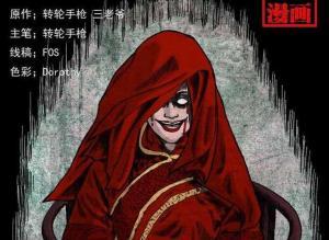 【恐漫短篇】诡案实录《杀人油画》【第一百二十一章 儒法之道】