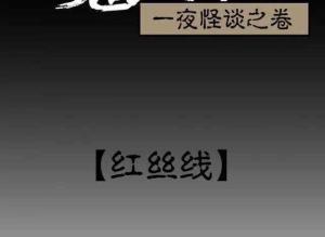 /a/hanguolieqi/2019/1106/2231.html