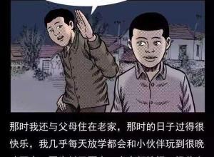 【恐漫短篇】恐惧漫画《无脸鬼》【第1264章,恶灵】