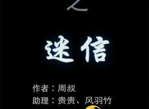 /a/kongbumanhua/2020/0518/3448.html