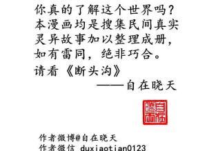/a/kongbuduanpian/2020/1028/47939.html