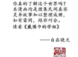 /a/kongbumanhua/2020/0307/1981.html