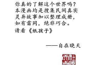 /a/kongbumanhua/2019/1112/1743.html
