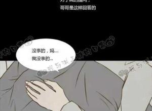 【恐怖漫画 短篇】恐怖漫画《选择》恶疾的诅咒