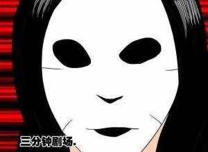 【恐怖漫画 短篇】猎奇漫画《毛孔》
