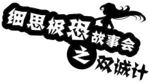 /a/kongbuduanpian/2020/0721/17359.html