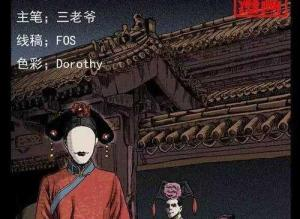 /a/hanguolieqi/2019/0813/783.html