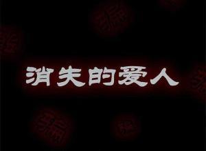/a/hanguolieqi/2020/0321/3954.html