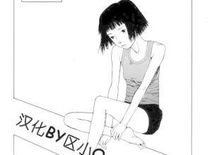 【恐怖漫画 短篇】猎奇漫画《逆》颠倒城市
