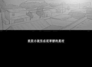 【恐怖漫画 短篇】恐怖漫画《永无释怀》肇事逃逸