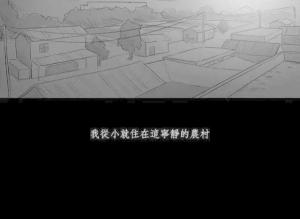 /a/kongbumanhua/2020/0518/3451.html