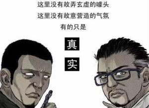 【恐怖漫画 短篇】恐怖漫画《报应》
