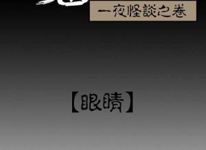 /a/kongbumanhua/2020/0423/2823.html