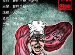 /a/kongbumanhua/2019/1228/1074.html