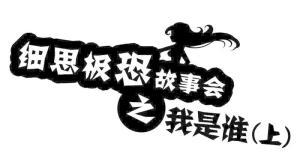 /a/kongbumanhua/2020/0129/1490.html