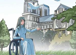 【恐怖漫画 短篇】自来水之污《人性救赎》素食主义者