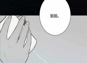 【恐怖漫画 短篇】惊悚漫画《哭声》