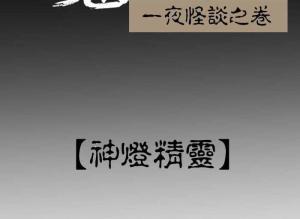 /a/hanguolieqi/2019/0814/821.html