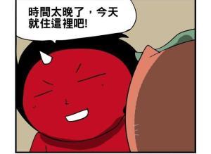 【恐怖漫画 短篇】怪谈《出不来》