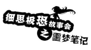 /a/kongbumanhua/2019/1027/290.html
