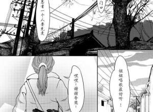 【恐怖漫画 短篇】恐怖漫画《鸟》童尸化成妖鸟
