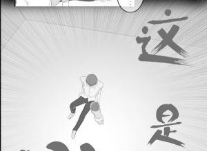 【恐怖漫画 短篇】惊悚漫画《勿忘初心》