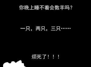 【恐怖漫画 短篇】恐怖漫画 | 数数
