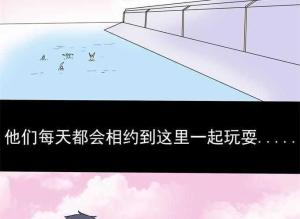 【恐怖漫画 短篇】河里的女人