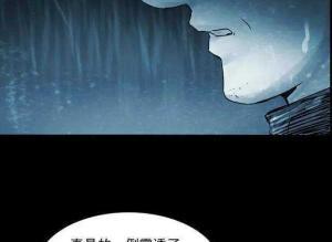 【恐怖漫画 短篇】恐怖漫画 | 娃娃