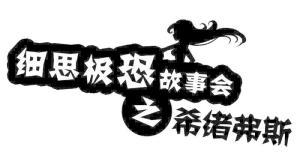 /a/hanguolieqi/2020/0327/4032.html