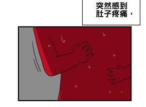 【恐怖漫画 短篇】洞口