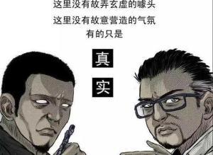 【恐怖漫画 短篇】恐怖漫画 | 鬼桥