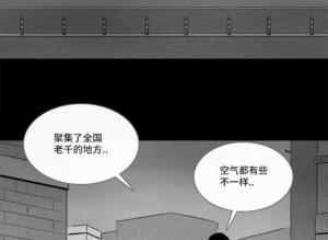 【恐怖漫画 短篇】恐怖漫画 | 黄金旅馆
