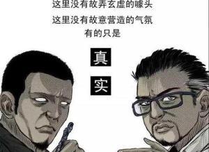 【恐怖漫画 短篇】恐怖漫画 | 5号病床