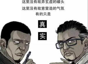 【恐怖漫画 短篇】恐怖漫画 | 烟灰