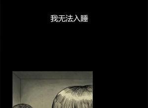 【恐怖漫画 短篇】韩国恐怖漫画《心鬼展》全集完