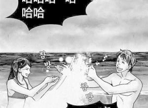 【恐怖漫画 短篇】恐怖漫画 | 玩水