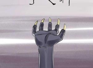 【恐怖漫画 短篇】河之神