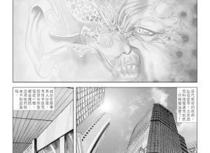 【恐怖漫画 短篇】恐怖漫画 | 食脑